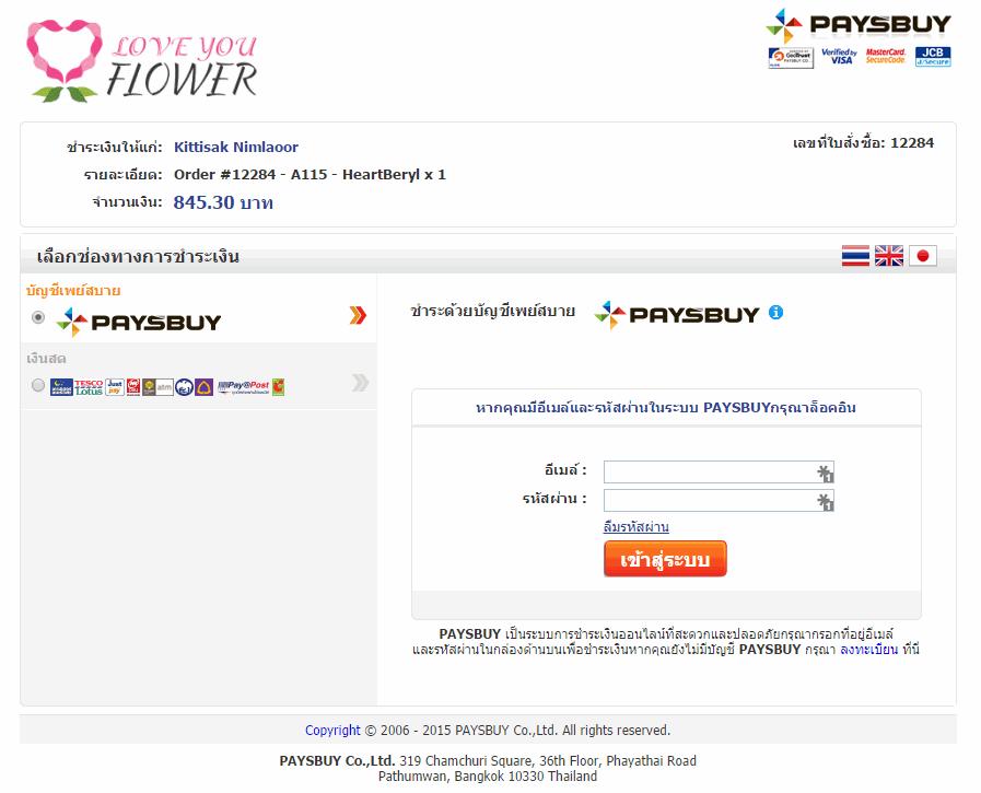 Cubeia poker bitcoin