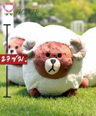 306 - Brown Sheep
