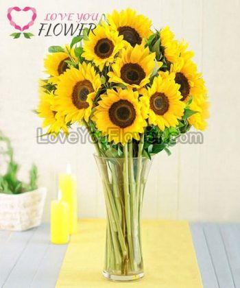 แจกันดอกไม้ Bertille ดอกทานตะวัน