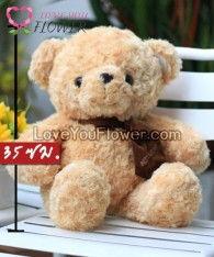 702 ตุ๊กตาหมีคลาสสิก สีน้ำตาล