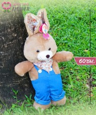 902_ตุ๊กตากระต่ายชุดเอี๊ยม