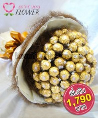 A078-–-Ferrero-3