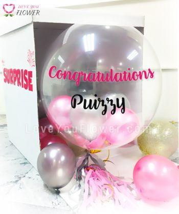 Congratulations_G063