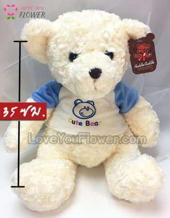 701-ตุ๊กตาหมีคลาสสิก-สีขาว