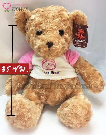 702-ตุ๊กตาหมีคลาสสิกน้ำตาล